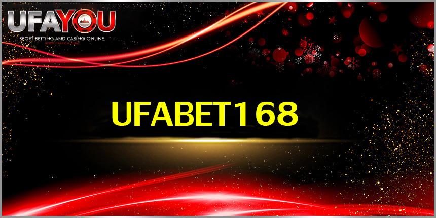 UFABET168 แทงบอลออนไลน์ คาสิโนครบวงจร อันดับหนึ่งของไทย ฝากถอนเร็วที่สุดในไทย