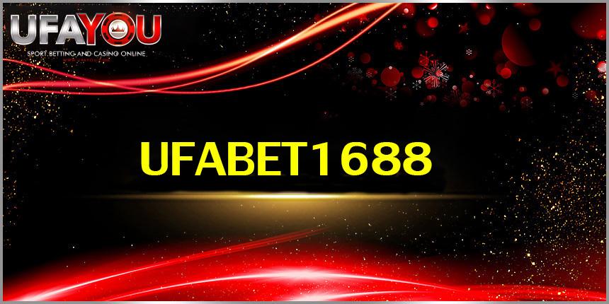UFABET1688 เว็บใหญ่ การเงินมั่นคง ไม่มีอั้น จ่ายหมด จ่ายเต็ม2021