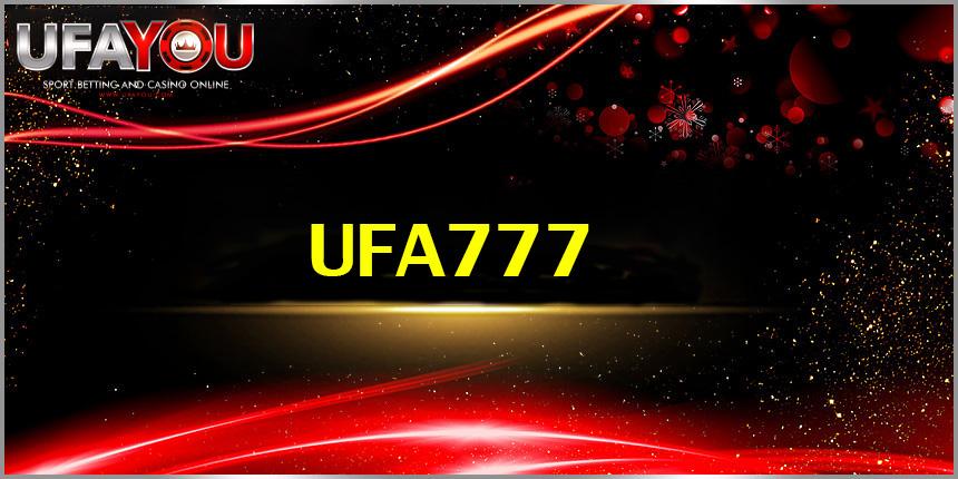 UFA777 คาสิโนออนไลน์ พนันบอล เว็บตรง ไม่ผ่านเอเย่นต์